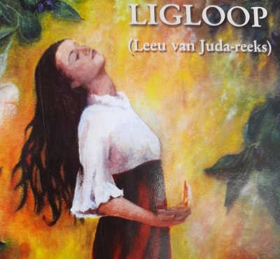 Ligloop Book